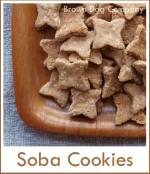 犬用クッキー(そば粉)