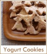 ヨーグルトクッキー